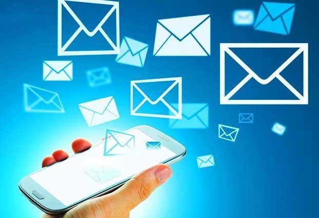 تصویر ارسال پیامک مهر افزار آسیا