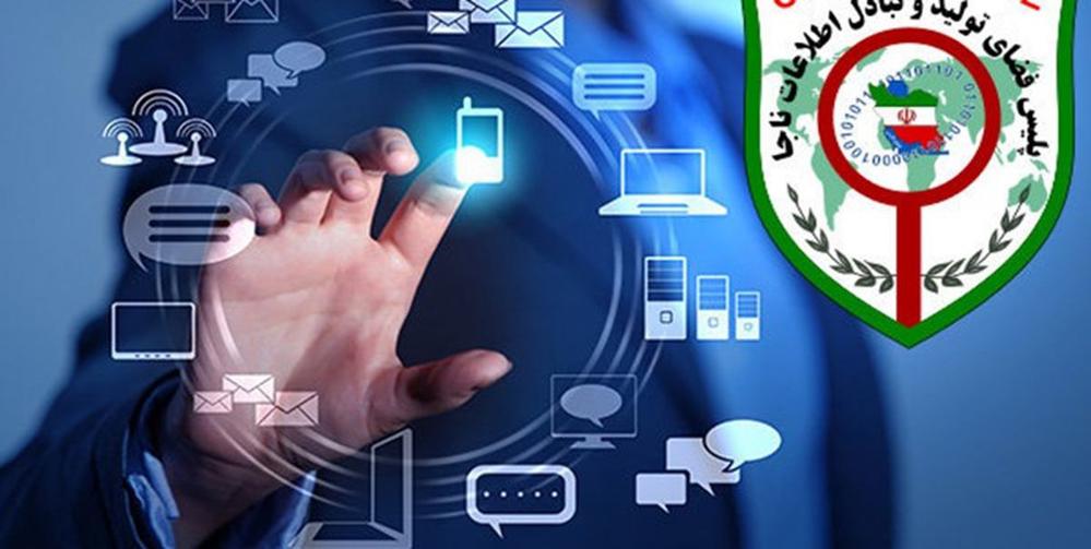 توصیه های پلیس سایبری نیروی انتظامی در خصوص امنیت خریدهای آنلاین