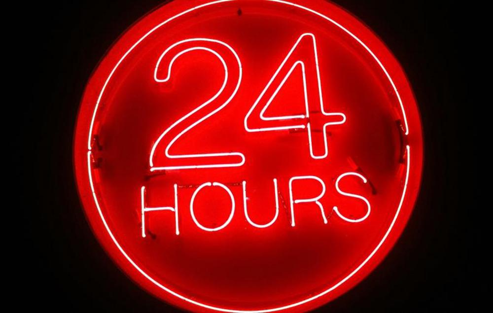 در 24 ساعت در وبسایت خود، تغییرات اساسی دهید!