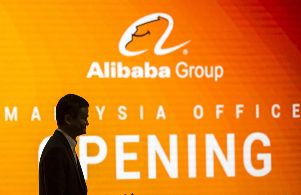 علی بابا؛ غول چینی تجارت الکترونیک